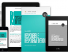 Mobile-friendly websites: Two books cover responsive design basics